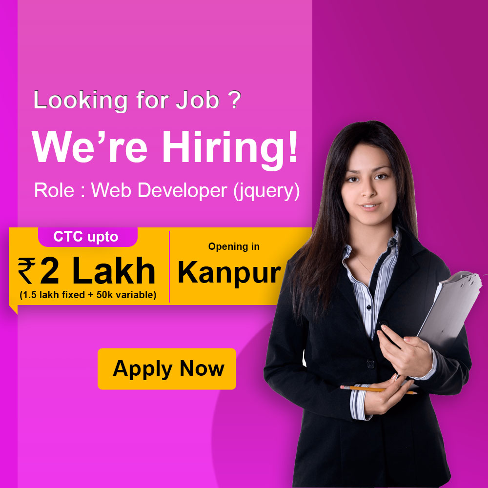 Career with us | Best Website & Software Company in Kanpur